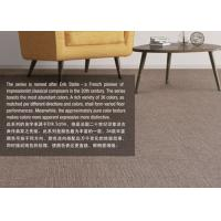 Buy cheap Antistatic Carpet And Laminate Flooring High Color Fastness Easy To Clean from wholesalers