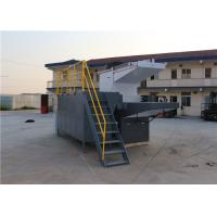 Buy cheap return mechanism to prevent  damage to working parts machine single shaft shredder  model machine from wholesalers