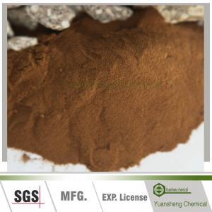 Buy cheap Buy Sodium lignosulphonate Mn-2 product