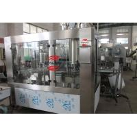 Buy cheap High Performance Peach Pulp Juice Can Filling Sealing Machine from wholesalers