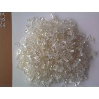 Buy cheap PP from wholesalers
