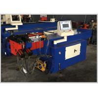 Buy cheap Manual Operation Automatic Pipe Bending Machine For Recovery Appliance Processing from wholesalers