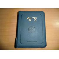 Buy cheap Full Color Custom Bible Printing Custom Size , Perfect Bound Book Printing from wholesalers