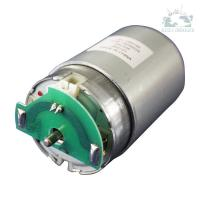 Buy cheap inkjet printer,Epson 3850 3880 3885 3890 motor ,Epson carriage motor , Epson CR motor ,1520869 product