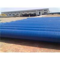API 5L PSL2 SSAW PIPE