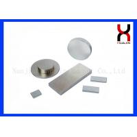 Buy cheap Sintered NdFeB Permanent Magnet Medical / Clothes Use SGS / ROHS Approved product