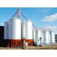Buy cheap Hopper Silo Flat Bottom Silo from wholesalers