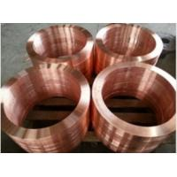 Buy cheap UNS C71500 copper nickel 70/30 Forged Forging Rings/Rolled Rings(sleeves,bushes,bushings) from wholesalers