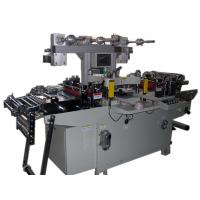 Buy cheap 320mm Roll To Roll Label Die Cutting Machine Price from wholesalers