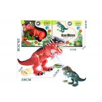 Buy cheap B / O Walking Tyrannosaurus Dinosaur Toys For Toddlers W / Light Roar Sound from wholesalers