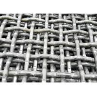 Buy cheap High Tensile Steel Self Cleaning Screen Mesh For Stone Crusher Mining Industry from wholesalers