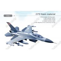Buy cheap Super F-16 ready to fly RC EDF Jet from wholesalers