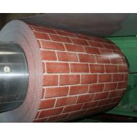 Buy cheap Cold Rolled PPGI Prepainted Galvanized Steel Coil , Aluzinc Steel Coil SGCC DX51D+Z from wholesalers