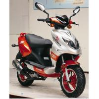 Buy cheap Full Scooter from wholesalers