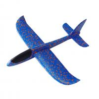 Buy cheap China hot sale factory supply 48CM blue standard hand launch throw EPP foam glider from wholesalers
