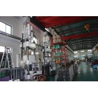 Buy cheap 300 Ton Oil Heating Tyre Molding Machine Fast Vulcanizing Speed Hydraulic Cylinder from wholesalers