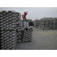 Buy cheap Bulk Primary Lead Ingot 99.99% from wholesalers