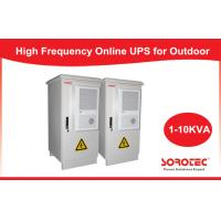 Buy cheap Outdoor Integrated UPS / Online UPS for Telecom / Network , 50/60HZ Frequency from wholesalers