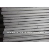 Buy cheap 310S Grade Stainless Steel Seamless Pipe , Decorative Seamless Steel Tube from wholesalers