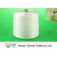 Buy cheap Raw Virgin 100 Spun Polyester Sewing Thread For Knitting / Weaving product