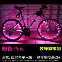 Buy cheap 6348 Waterproof Flash Tire spole led lamp bicycle Wheel light from wholesalers