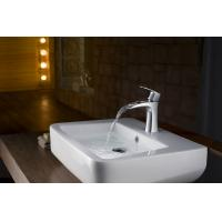 Buy cheap brass basin faucet,lavatory faucets,lavatory tap,basin tap, basin mixer, faucets factory, faucets Manufacturer from wholesalers