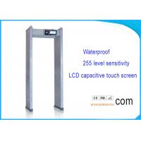 Buy cheap LCD Touch Screen Arch Metal Detector Door Frame For Security Check from wholesalers