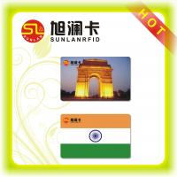 Buy cheap UV Spot Rfid Blocking Card Blank Business Plastic Rfid Smartcard Printed from wholesalers