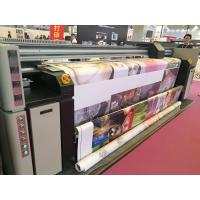 Buy cheap Home Textile Sublimation Printing Fabric Digital Inkjet Roll To Roll Machine from wholesalers