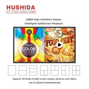 China HUSHIDA 55Inch 4K FHD LCD Wall Mounted Digital Signage Aluminum Alloy Sheet Metal Remote Control on sale