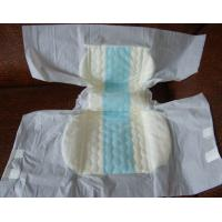 Buy cheap Medical disposable diapers from wholesalers