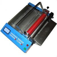 Buy cheap Full Automatic Yellow wax tubes Cutting Machine LM-300s(cold knife),electric fabric cutting machine from wholesalers