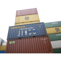 Buy cheap used shipping containers for sale from wholesalers