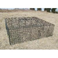 Buy cheap Effective Multi-Catch Pigeon Trap (914067) from wholesalers