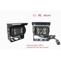 Buy cheap 1/4 CMOS 720P AHD Cameras Rear View Waterproof Car Mounted Camera from wholesalers