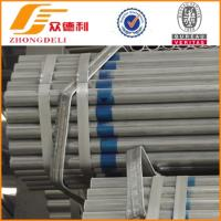 Buy cheap hot dipped galvanized steel pipe from wholesalers