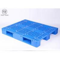 Buy cheap Yellow Rackable HDPE Plastic Pallets With 9000 Lbs Capacity P1210 Recycling from wholesalers