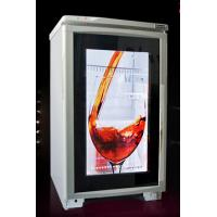Buy cheap Supermarket LCD Touch Screen Refrigerator For Vegetable / Fruit / Cake / Wine from wholesalers