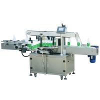 Buy cheap High Efficiency Automatic CNC Laser Labeling Machine For Bottle from wholesalers