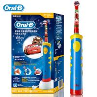 Buy cheap wholesale  Oral B Kids Electric Toothbrush D10 Replaceable Brush Heads EB10 Rechargeable Tooth Brush Music Timer from wholesalers