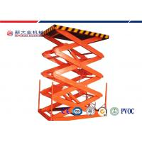 Buy cheap Electric Four Scissors Hydraulic Lifting Platform With Low Electricity Consumption from wholesalers
