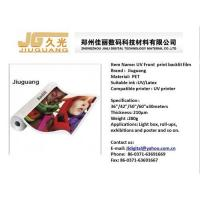 Eco solvent pet front print backlit film