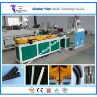 Buy cheap Plastic Extrusion Machine PE PVC PA PP Flexible Conduits Single Wall Corrugated Pipe Manufacture Machine from wholesalers