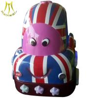 Buy cheap Hansel hot selling used coin operated kiddie ride for carnival games from wholesalers