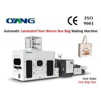 Buy cheap Full Automatic Laminated Non Woven Box Bag Making Machine With Handle Attached from wholesalers
