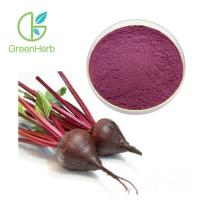 Buy cheap 100% Pass 80 Mesh Beetroot Extract Powder Purple Red Color Food Beverage Ingredients from wholesalers