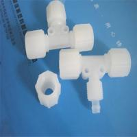 Buy cheap PVDF Fitting from wholesalers