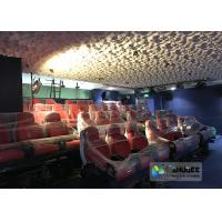 Buy cheap Rea and Black Leather Motion Chair 5D Movie Theater 5D Simulator Quality Guarantee product
