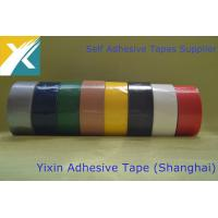 Buy cheap Duck tape Duct Cloth Tape blue gaffer tape yellow gaffer tape yellow duct tape green duct tape  black duck tape from wholesalers