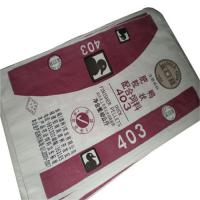 Buy cheap colourful high quality poly poultry feed bag. from wholesalers